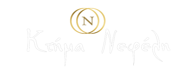 κτημα_Νεφελη Logo